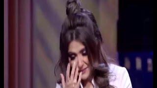 المذيعة حصة اللوغاني تبكي وتنسحب على الهواء بسبب قصيدة حمد البريدي !!