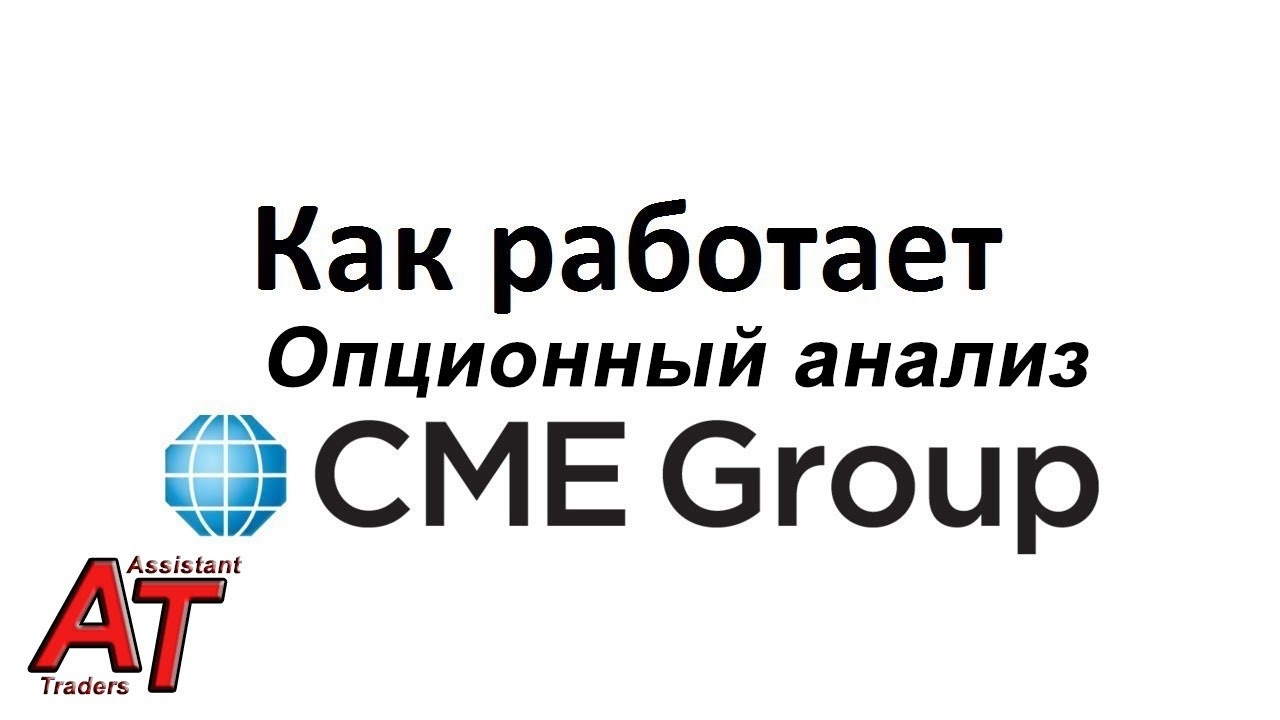 Cme imm на форексе volume in forex market