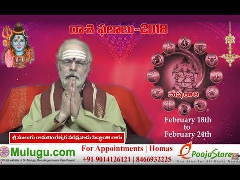 Weekly Rasi Phalalu February 18th - February 24th  2018
