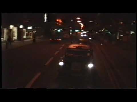 İNGİLTERE - LONDRA' da GECE GEZİNTİSİ - (Yıl-1991) -- VTS 01 4