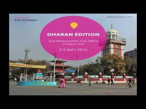 Photo kathmandu ( Dharan Edition)