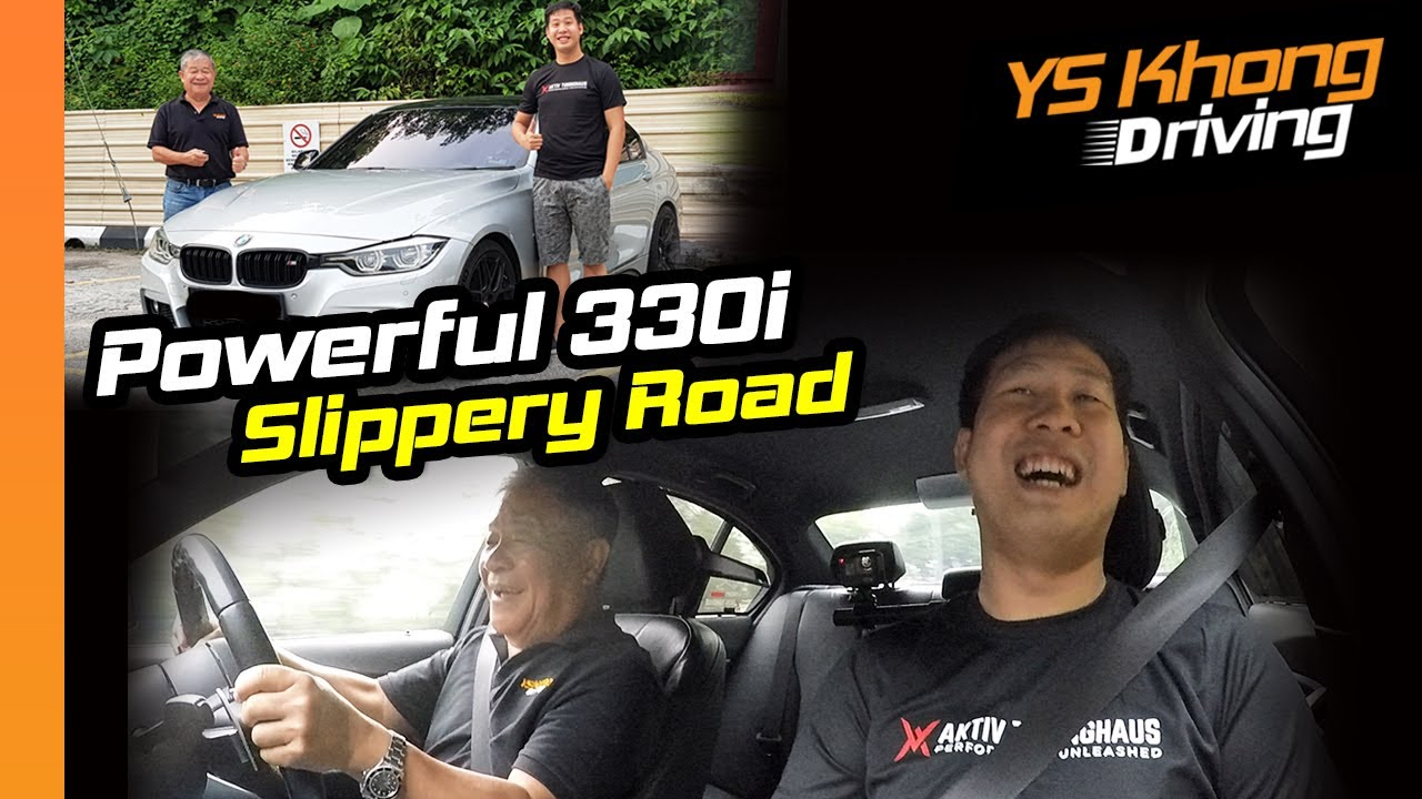 How Do I Drive a Powerful Beast with  a Wagging Tail on a Slippery Road? | YS Khong Driving