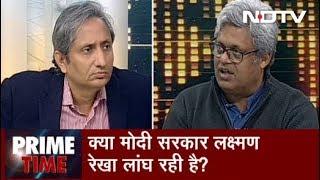 Prime Time With Ravish Kumar, Dec 10, 2018 | क्या उर्जित पटेल सरकार का दबाव झेल नहीं पाए?