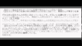 国生さゆりがメッセンジャー黒田と真剣交際 結婚も間近か NEWS ポストセ...