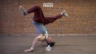 "19. Hollowback (Freeze) | Видео уроки брейк данс от ""Своих Людей"""