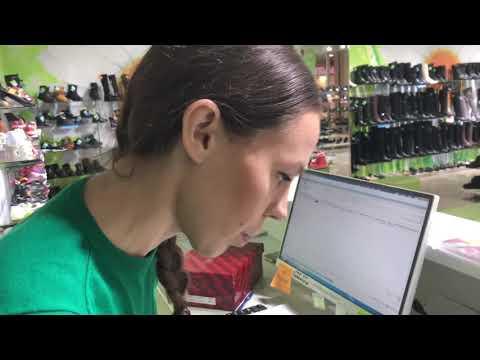 Как сдать обувь в кари