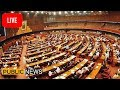 Live   National assembly session Today   26 June 2019