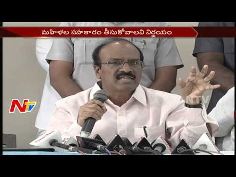 GHMC Plans to Save Electricity Power || GHMC Selling LED Bulbs And Tubelights || NTV