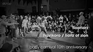 Finał Body Carnival Anniversary 2016: Flooriorz vs Havikoro / Lionz of Zion