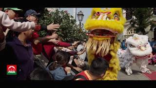 Chinese New Year 2018 Celebrations in Macao