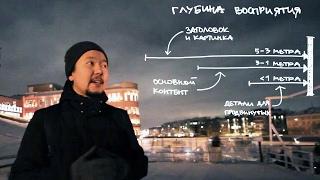 видео Архитектура как концепция: жилые дома будущего