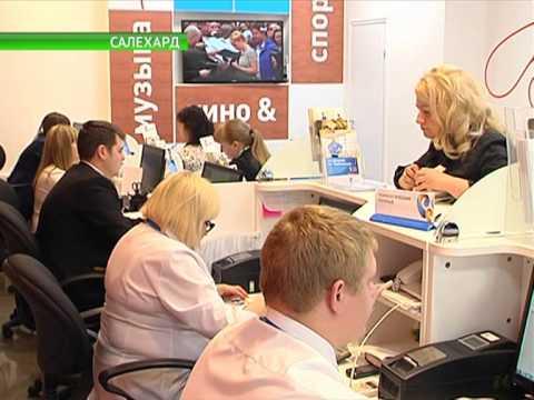 Современные услуги связи стали доступны для 97% семей Ямала