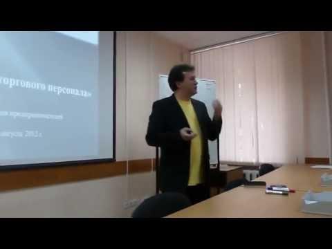 Трудовой кодекс Российской Федерации (с изменениями на 29