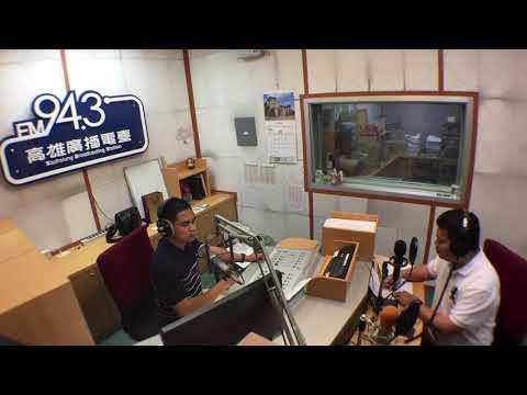 Radyo Pinoy Kaohsiung