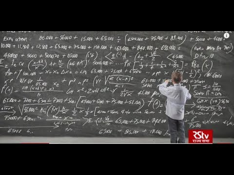 RSTV The Maths Factor Documentary in English EP - 08