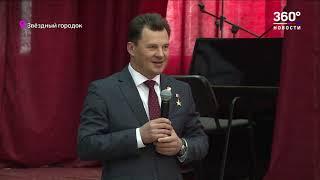 Космонавт Роман Романенко провел «Гагаринский урок» в Звездном городке