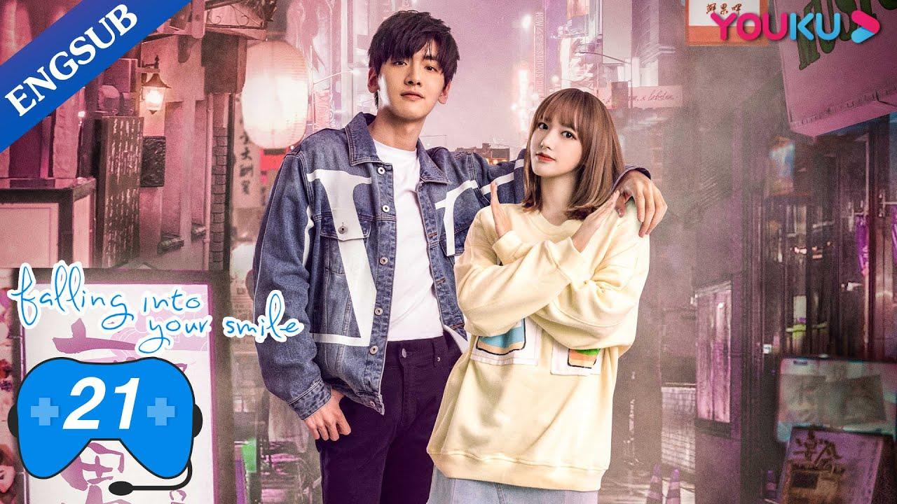 Download [Falling Into Your Smile] EP21   E-Sports Romance Drama   Xu Kai/Cheng Xiao/Zhai Xiaowen   YOUKU