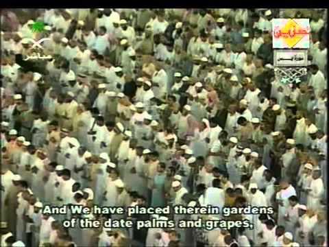Surah Yasin full of Grand Mosque in Mecca