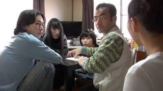 映画『バカがウラヤマシイ』予告編