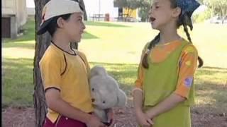 לאה ואליהו ובית החלומות thumbnail