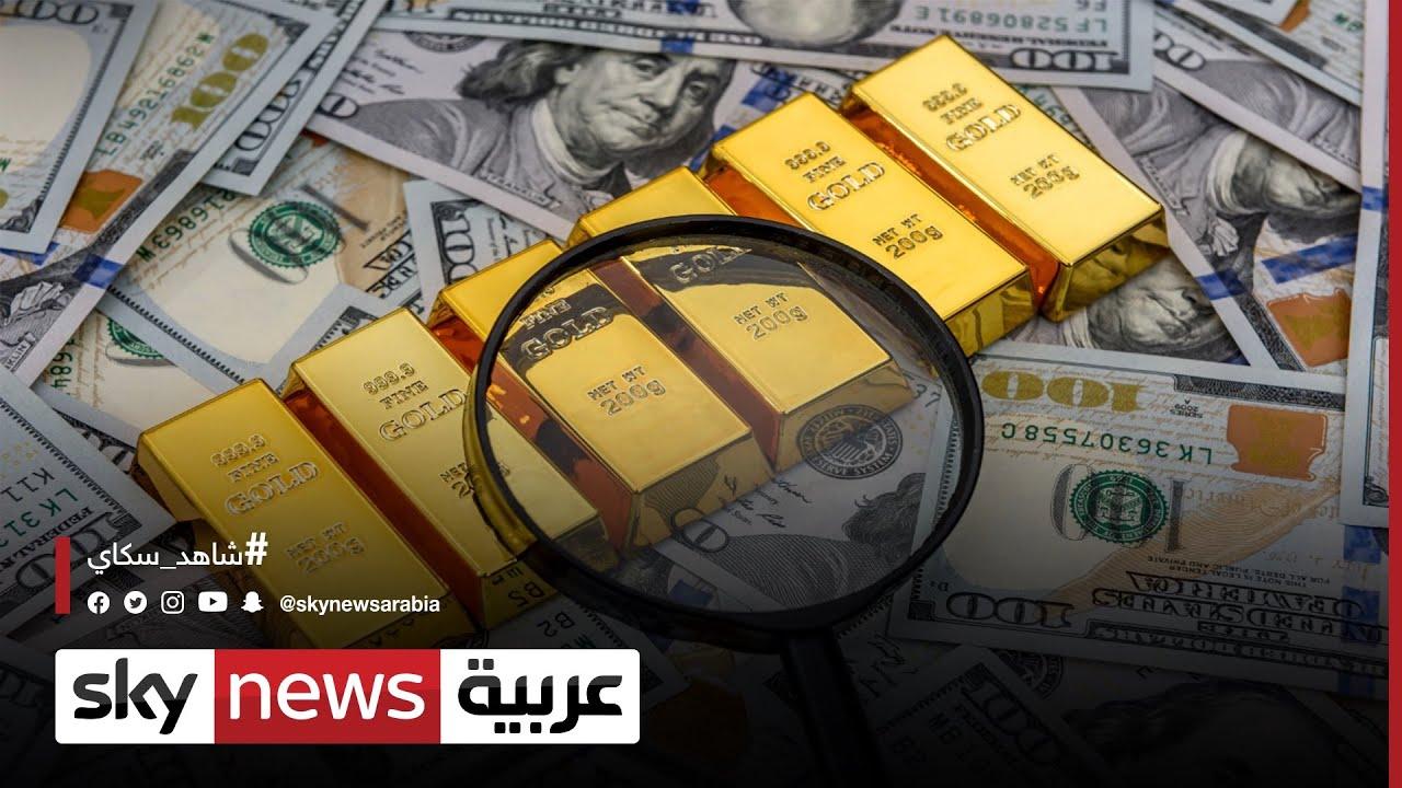 كيف تفاعلت أسعار الذهب مع أبرز الأزمات في هذا القرن | #الاقتصاد  - 13:59-2021 / 5 / 4