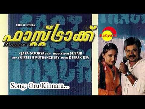 Oru Kinnara  - Speed