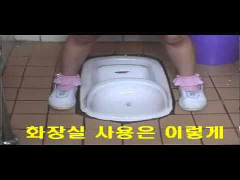화장실사용법