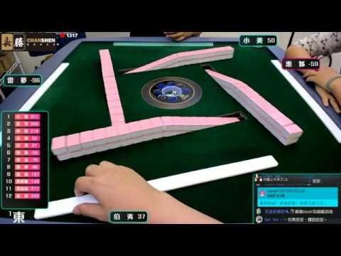 [遊戲BOY] 伯夷不得了的要重新啟動惹打麻將(每日晚間固定直播)20200628