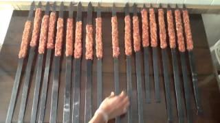 Adana Kebabı