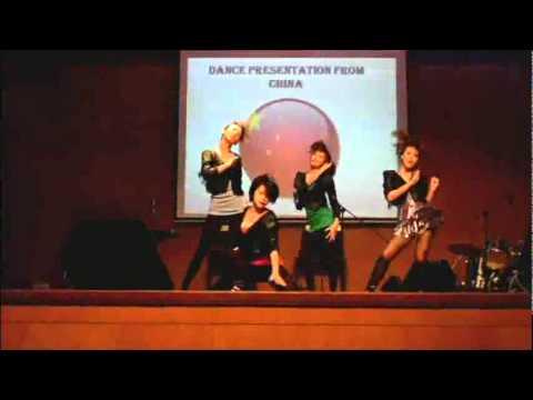 Black Eyed Crew - Huh by 4Minute (vol 1)