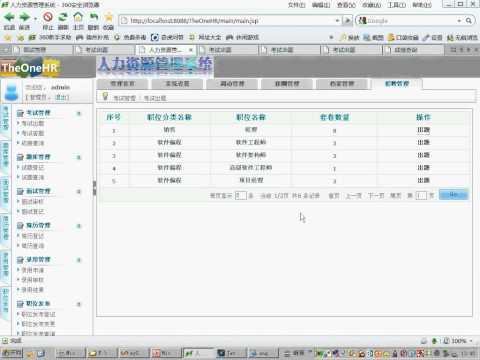 ASP.NET:利用HttpHandler技术为HR员工档案照片加数字水印