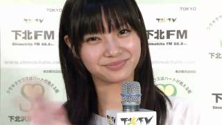 2010年9月9日収録 http://www.shimokitafm.com/ http://ameblo.jp/yua-s...