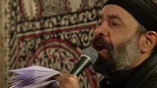 Haj Mahmoud Karimi-Muharram Shab 4 (3) 1438