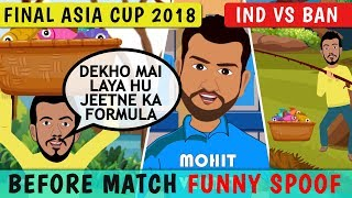 ASIA CUP 2018 :INDIA VS BANGLADESH | Before Match Funny Conversation | IND vs BAN Match |Final Match