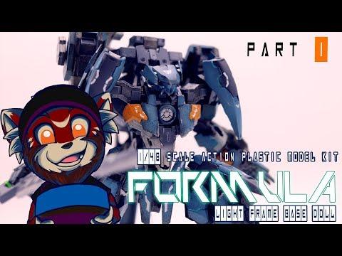 (Kotobukiya) Xenoblade X :FORMULA Light Frame Base Doll: Part 1