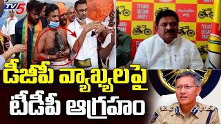 TDP Chinarajappa Reacts On DGP Comments | Attacks On Hindu Temples In AP | TV5 News