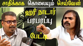 Gambar cover nanguneri election results how seeman lost and pushed the fourth place Hari Nada interview