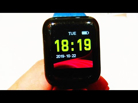 Smart watch googooms