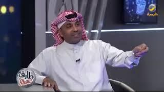 طارق العلي: مسرحية