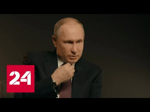 Путин назвал долю представителей среднего класса в России - Россия 24