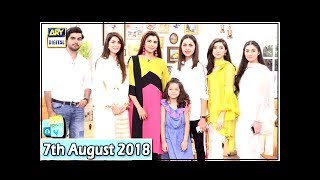 Good Morning Pakistan - Areeba Habib & Mariyam Nafees - 7th August 2018 - ARY Digital Show