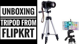 Tripod unboxing Flipkrt