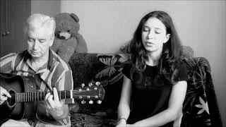 С любимыми не расставайтесь-Максим Фадеев и Наргиз (сover под гитару от ПапаТани)