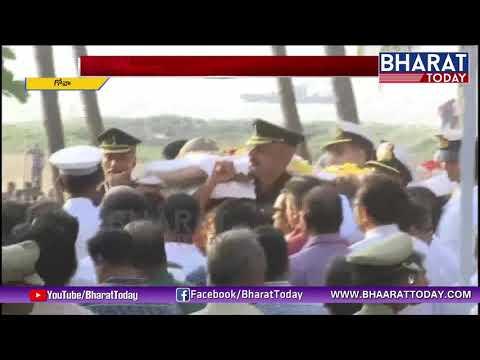 Manohar Parrikar's Funeral Ends | Live Updates | Bharat Today