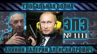 О том, что и Путину не под силу... Пока...