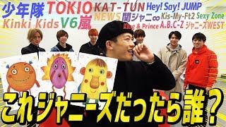 どうも、トラジャことTravis Japanです! 今回は、記憶力を使うカードゲ...