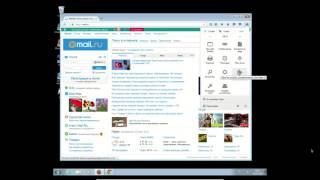 Comment supprimer go.mail.ru