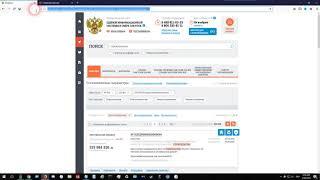 Парсинг поисковых форм сайта с использованием списка запросов