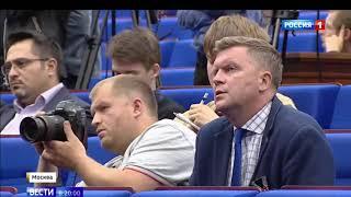 Новости России.Белые каски фейк Генштаб
