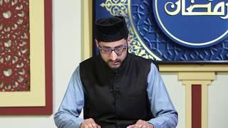Dars-E-Ramazan | 2020 | E01